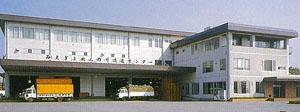 のり流通センター(松阪市)